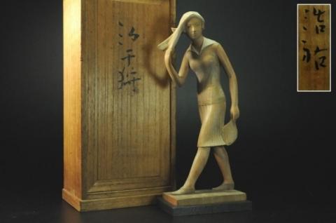 藤井浩祐の木彫の画像