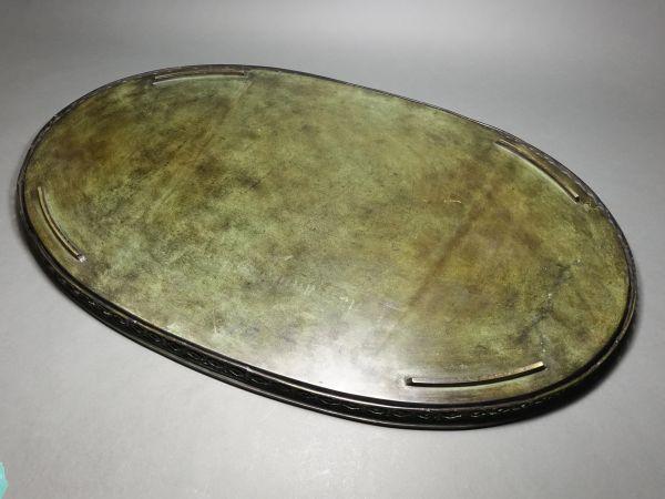 青銅の水盤2