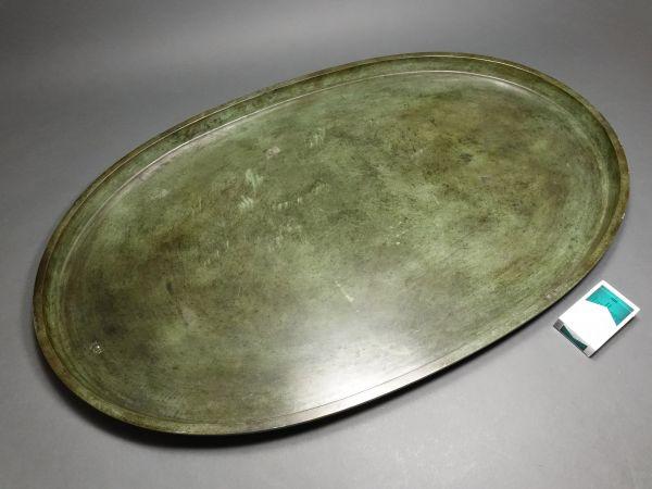 青銅の水盤