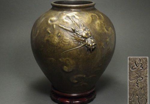 大島如雲作 雲龍図 鋳銅大花瓶