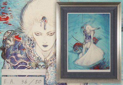 イラストレーター 天野喜孝作「アルビノの戦士」ミクストメディア E.A. 36/50