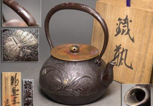煎茶道具 龍盛堂造 銀象嵌入提手 銀象嵌花蝶霊芝図