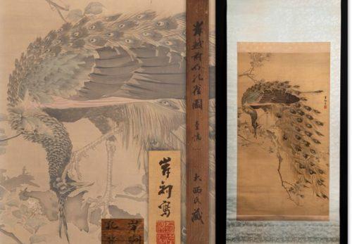 岸越前介孔雀図 日本画 着彩絹本