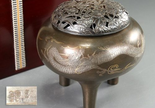 金工美術 花透図純銀火屋 古銅 金銀象嵌 雲龍図 三足 香炉 合箱