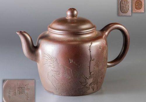 中国煎茶道具 許四海造 花鳥升官図刻紫砂急須