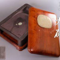 書道具 在銘 菱模様彫 側漢文刻 端渓硯 大硯 砡装飾蓋付属 合箱