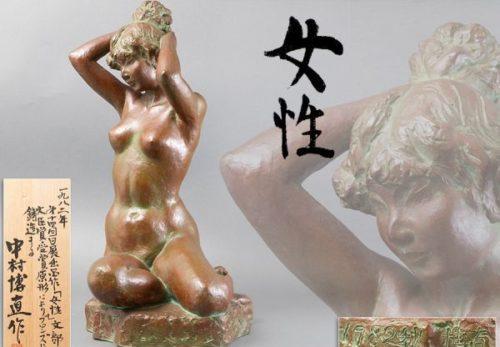 【第十四回日展大臣賞受賞原形】彫刻家 中村博直作「女性」ブロンズ 裸婦像 高さ53.0cm 共箱