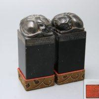 東洋彫刻 黒曜石 眠獣彫 青海波文 印材 2点