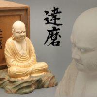 東洋彫刻 功作 木彫彩色 達磨 共箱