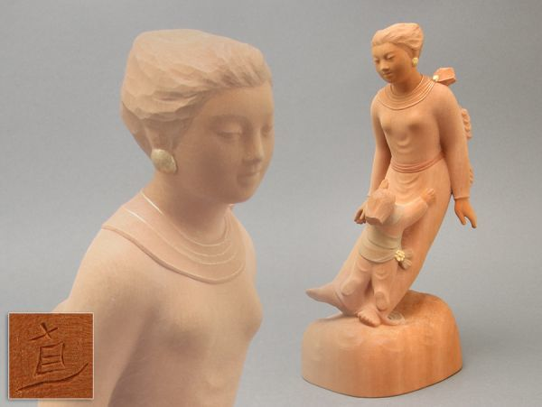 彫刻家 直在銘 木彫彩色 人物像