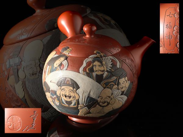 常滑名人 吉川雪堂作 壷堂刻「七福神」朱泥彩色細密画急須 美品