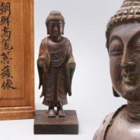 時代仏教彫刻美術 古銅製 朝鮮高麗菩薩像