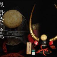 【武具特集】黒田長政 文禄の役所用 摸 桃形大水牛脇立兜 高さ80cm