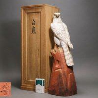 彫刻家 神保豊刀「白鷹」木彫彩色 置物