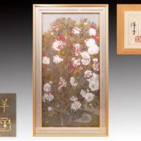 渡辺洋子作「春到」日本画