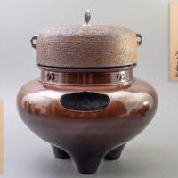 茶道具 釜師 和田美之助造 唐銅琉球風爐 刷毛目釜添 炭型電熱器付属