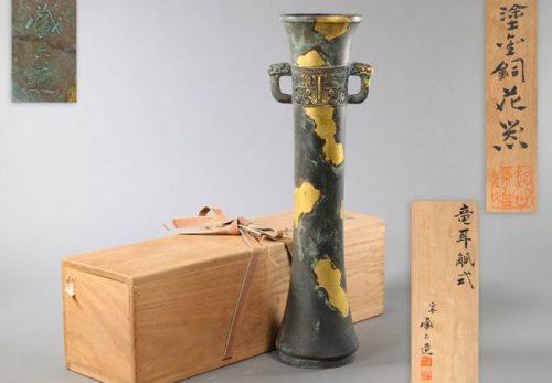 鋳金家 四世 秦蔵六作 竜耳觚式 饕餮文 獅子双耳 塗金銅花器