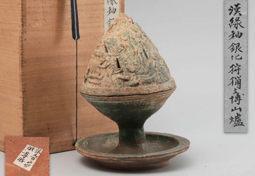 中国美術 漢代 緑釉銀化狩猟文 博山爐 博山炉 香炉 合箱付属