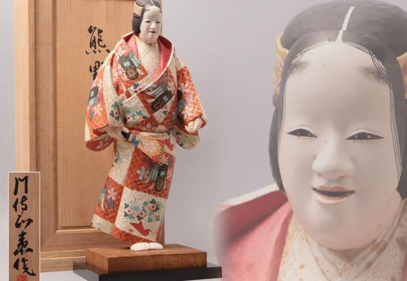 彫刻家【門伝正衛】作 木彫着彩能人形「熊野