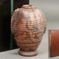古備前 舟虫形円座花入 17世紀 合箱