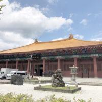 埼玉県山西省友好記念館