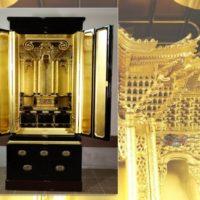 豪華絢爛 定価1300万円 黒塗 金仏壇 高さ174cm