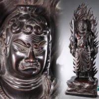 彫塑家 般若純一郎作 古銅 不動明王像