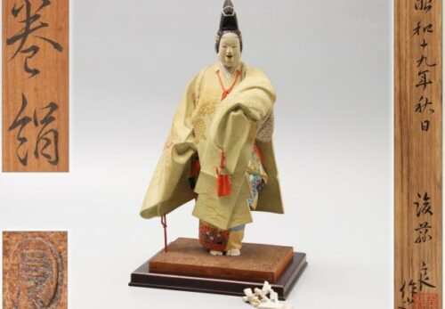 彫刻家【後藤良】作 木彫彩色「巻絹」能人形 共箱付属 / 置物飾り物人物能