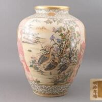 大日本国薩摩明治年造 金彩色絵 花鳥図 大花瓶 高さ49.0cm