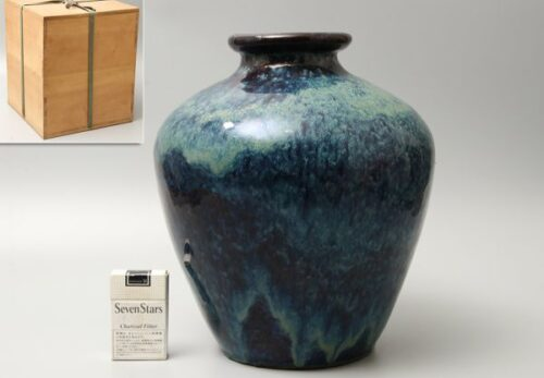 中国美術 海鼠釉 壷