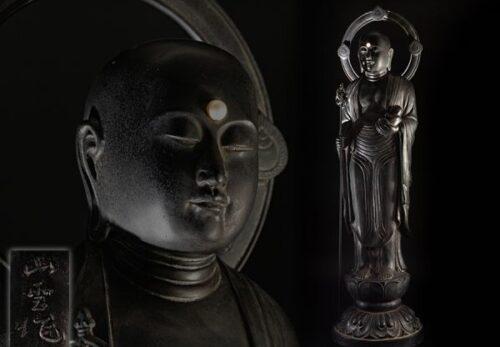 仏教美術 山本山雲作 古銅 水子地蔵菩薩立像