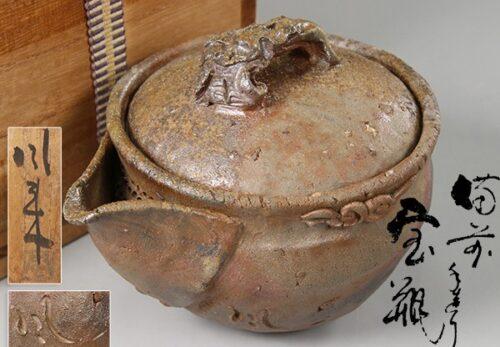 煎茶道具【森康郎】(陶号:風来) 備前焼 手造り 宝瓶 共箱付属