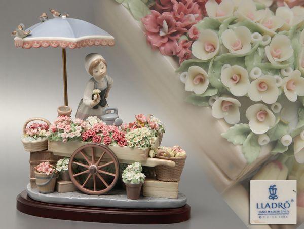 LLADRO リヤドロ No.1454 「公園通りの花屋さん」フィギュリン 置物 全幅24.4cm 現状品